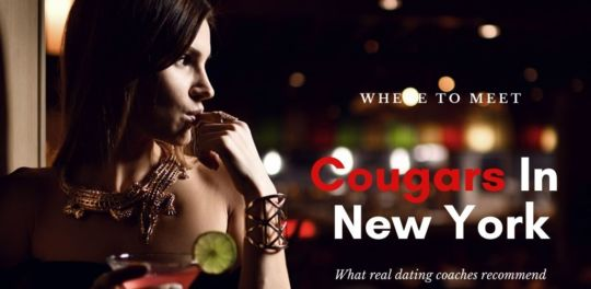 A woman with cocktails in a bar where it easy to find hot cougars in New York