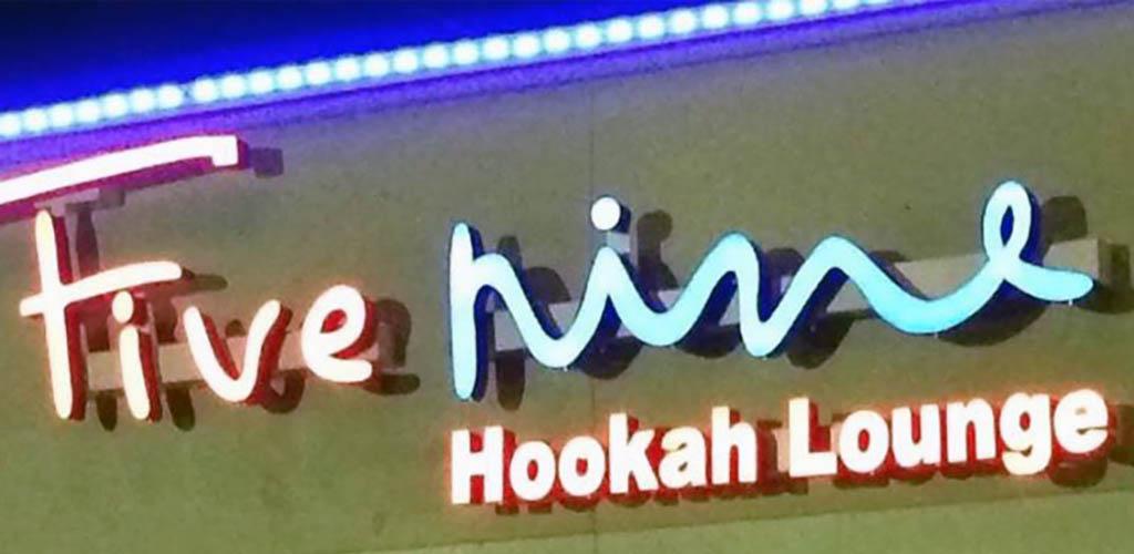 Five Nine Lounge sign