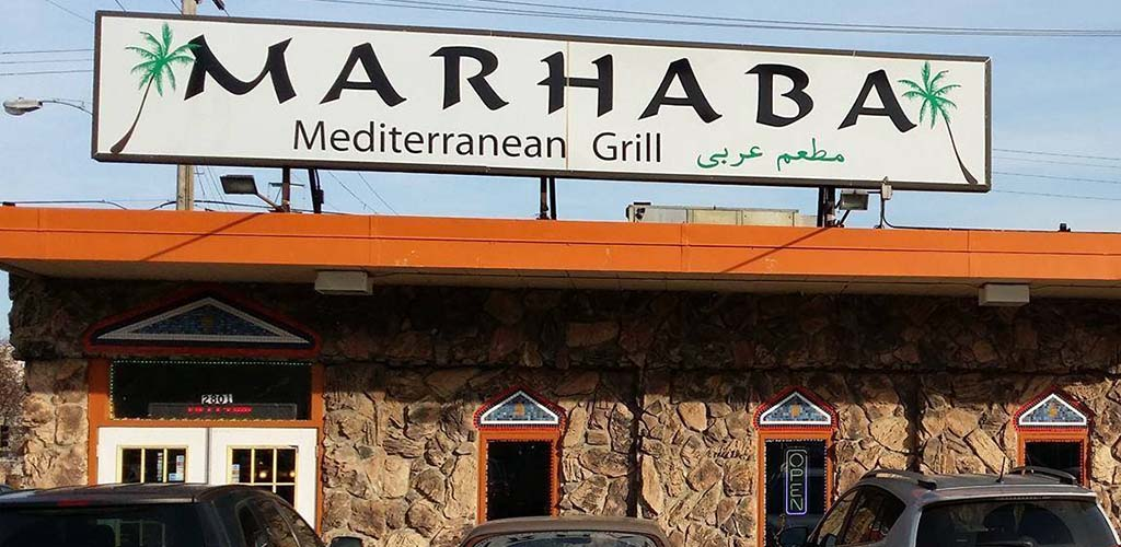 Storefront of Marhaba