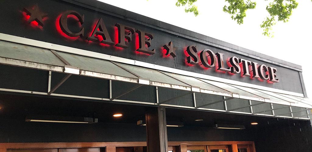 Cafe Solstice signage