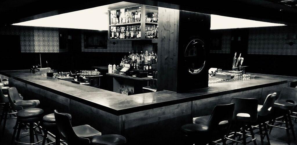 The bar at George's Keep