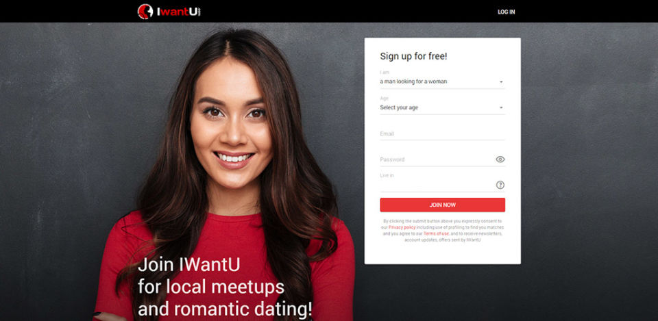 I Want You landing page